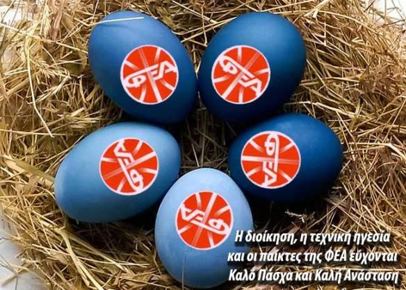 FEA_Easter